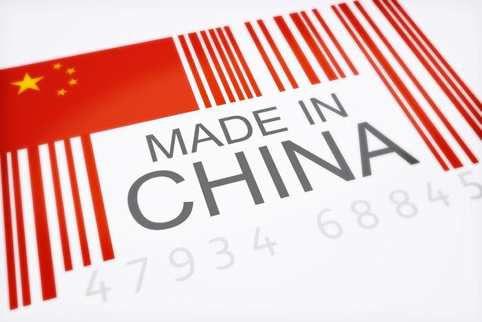 FDA Bans US Drug Export from China's Zhejiang Hisun – Pfizer Pharma Joint Venture
